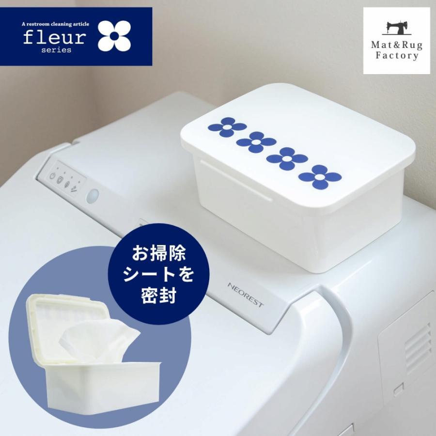 お掃除クロスケース  (北欧風 トイレ シート つめかえ 割れにくい 掃除道具入れ)  フルール オカ|m-rug
