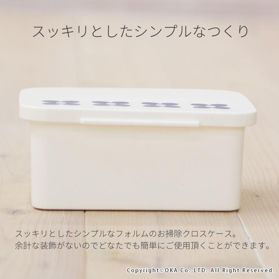 お掃除クロスケース  (北欧風 トイレ シート つめかえ 割れにくい 掃除道具入れ)  フルール オカ|m-rug|02