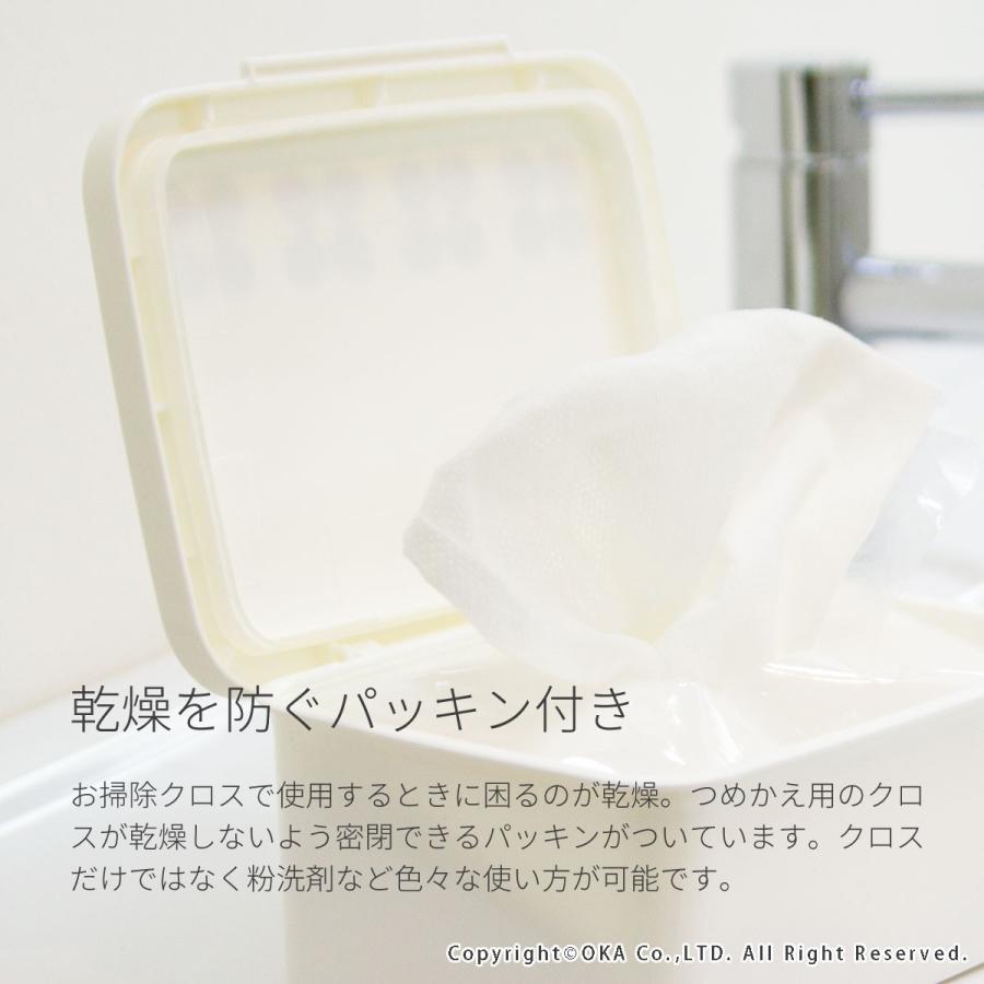 お掃除クロスケース  (北欧風 トイレ シート つめかえ 割れにくい 掃除道具入れ)  フルール オカ|m-rug|05