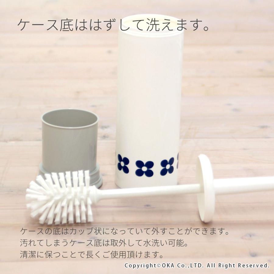 トイレブラシ フルール   北欧 トイレ収納 トイレ用品 おしゃれ 掃除 オカ m-rug 02
