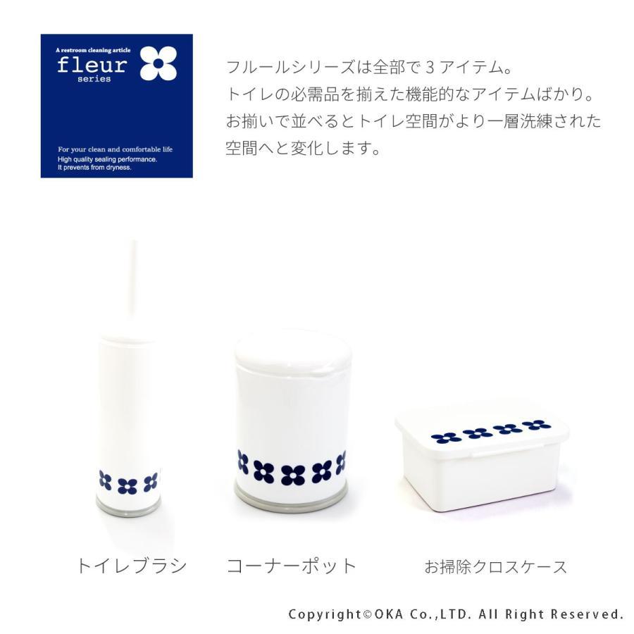 トイレブラシ フルール   北欧 トイレ収納 トイレ用品 おしゃれ 掃除 オカ m-rug 06