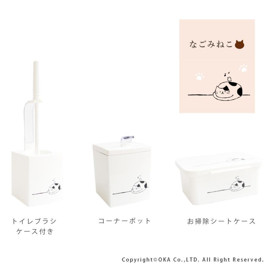 トイレブラシ ケース付き なごみねこ おしゃれ トイレ セット 掃除用品 割れにくい   オカ m-rug 06
