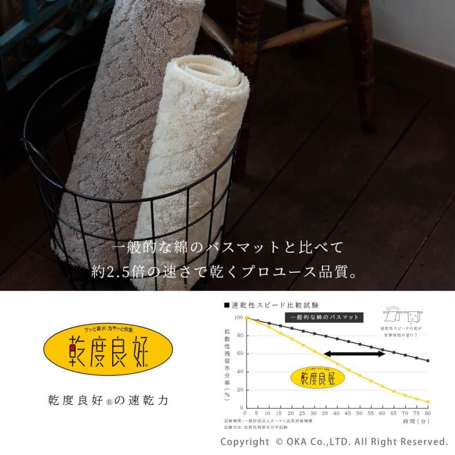 バスマット 吸水 速乾 乾度良好  (かんどりょうこう)  バスマット ピュール 約45×60cm  (おしゃれ お風呂マット 足ふきマット 洗濯可 北欧 グレー)  オカ|m-rug|03