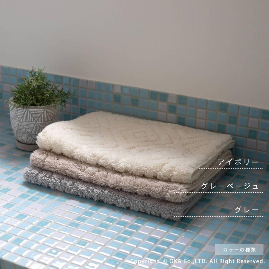 バスマット 吸水 速乾 乾度良好  (かんどりょうこう)  バスマット ピュール 約45×60cm  (おしゃれ お風呂マット 足ふきマット 洗濯可 北欧 グレー)  オカ|m-rug|05
