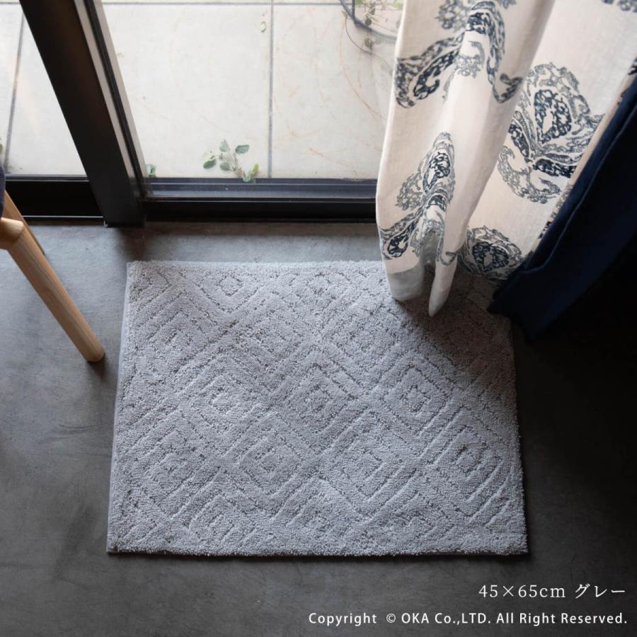 バスマット 吸水 速乾 乾度良好  (かんどりょうこう)  バスマット ピュール 約45×60cm  (おしゃれ お風呂マット 足ふきマット 洗濯可 北欧 グレー)  オカ|m-rug|09