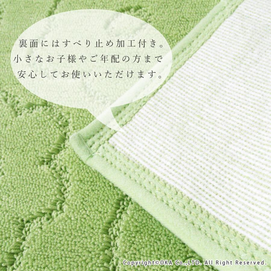 バスマット 吸水 速乾 乾度良好  (かんどりょうこう)  バスマット サニー 約36×55cm  (おしゃれ お風呂マット 日本 メーカー 洗濯可 北欧)  オカ|m-rug|05