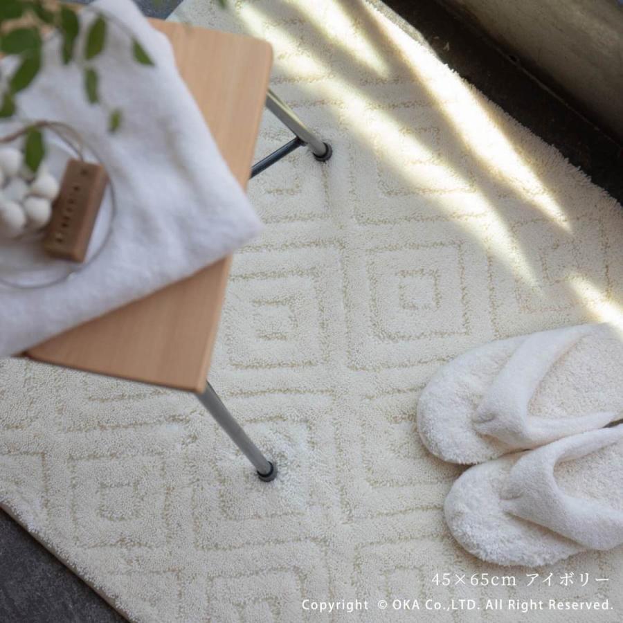 バスマット 大判 吸水 速乾 乾度良好 バスマット ピュール 約60×90cm おしゃれ お風呂マット 足ふきマット 洗濯可 洗える 北欧 グレー アイボリー オカ|m-rug|12
