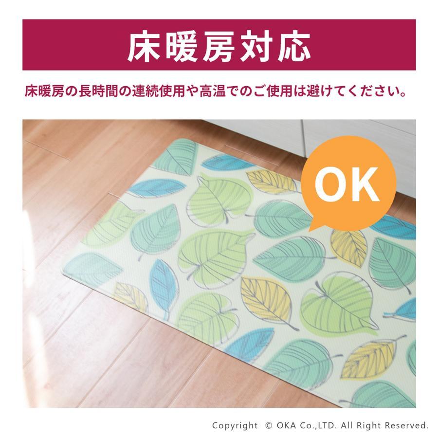 拭いてお手入れするトイレマット 約55×60cm(トイレマット 拭ける 北欧 ねこ ネコ クッション 清潔) オカ m-rug 15