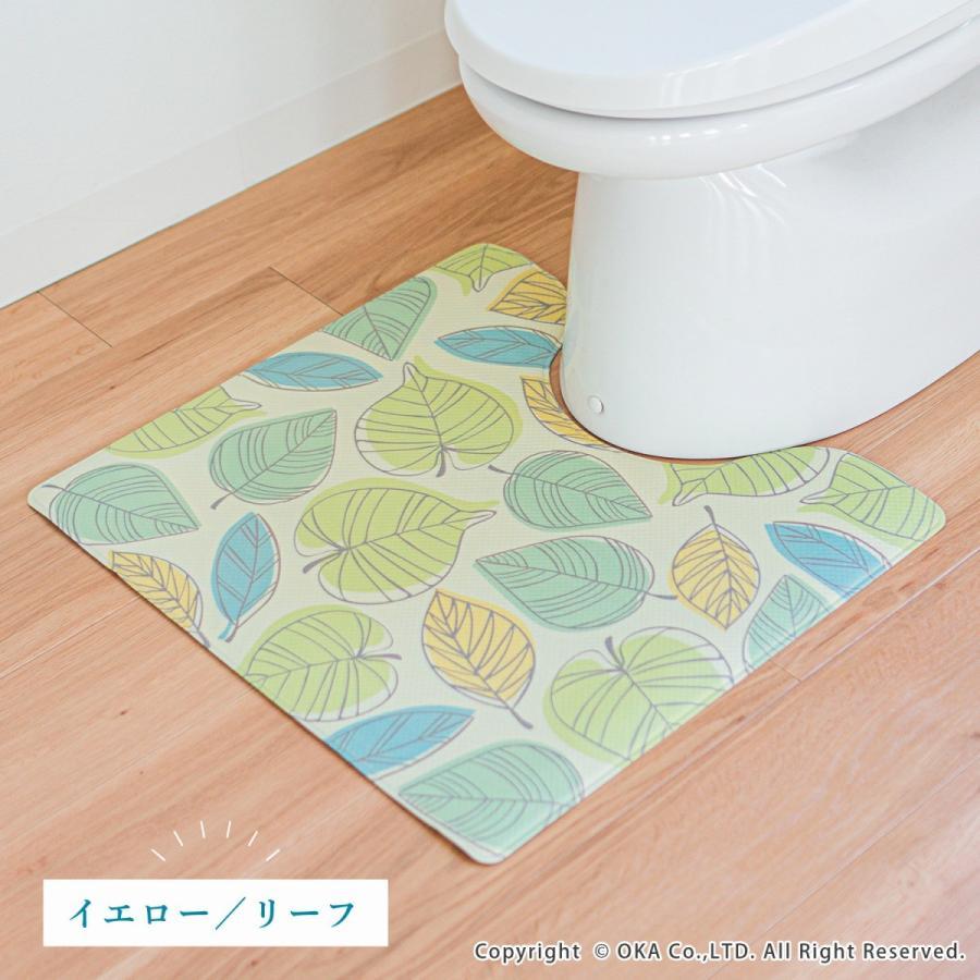 拭いてお手入れするトイレマット 約55×60cm(トイレマット 拭ける 北欧 ねこ ネコ クッション 清潔) オカ m-rug 07