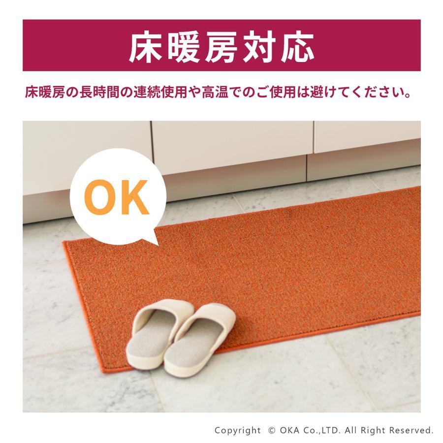 キッチンマット PLYS base (プリスベイス) キッチンマット 約45×240cm  (無地 モダン おしゃれ 洗える 日本製 やわらかい あたたかい 滑り止め 布製 シンプル)|m-rug|17