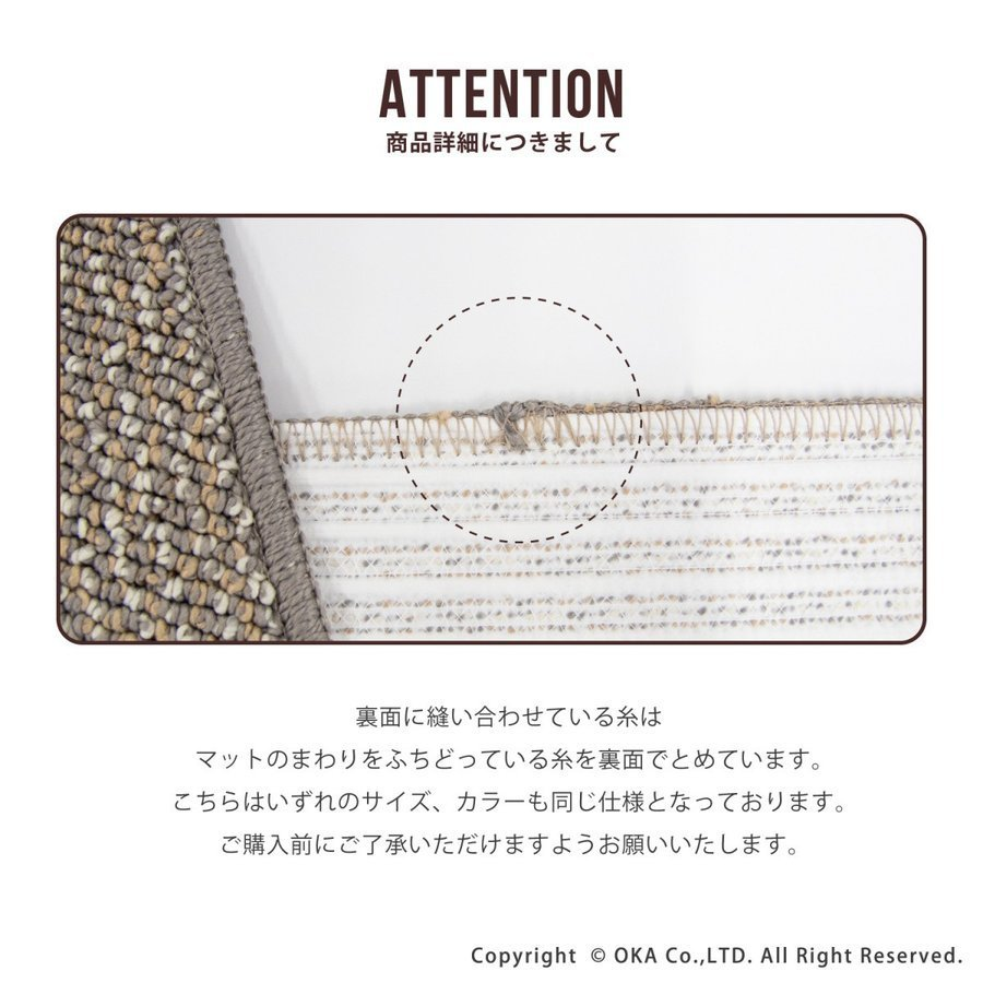 キッチンマット PLYS base (プリスベイス) キッチンマット 約45×240cm  (無地 モダン おしゃれ 洗える 日本製 やわらかい あたたかい 滑り止め 布製 シンプル)|m-rug|18