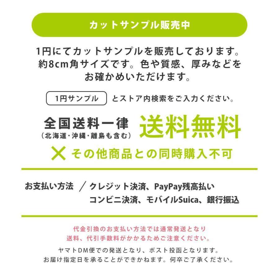 キッチンマット PLYS base (プリスベイス) キッチンマット 約45×240cm  (無地 モダン おしゃれ 洗える 日本製 やわらかい あたたかい 滑り止め 布製 シンプル)|m-rug|19