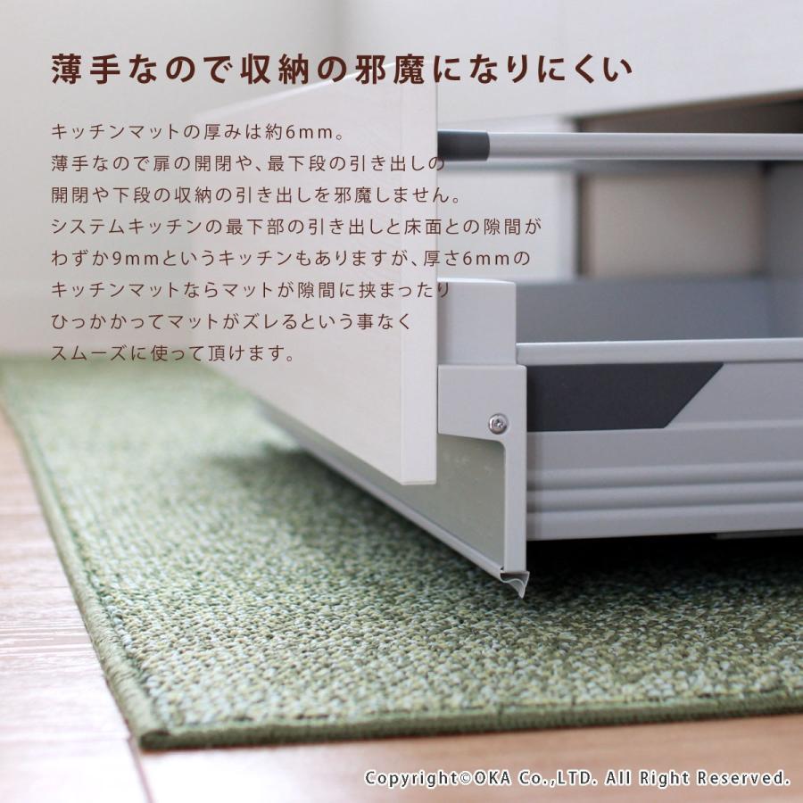 キッチンマット PLYS base (プリスベイス) キッチンマット 約45×240cm  (無地 モダン おしゃれ 洗える 日本製 やわらかい あたたかい 滑り止め 布製 シンプル)|m-rug|05