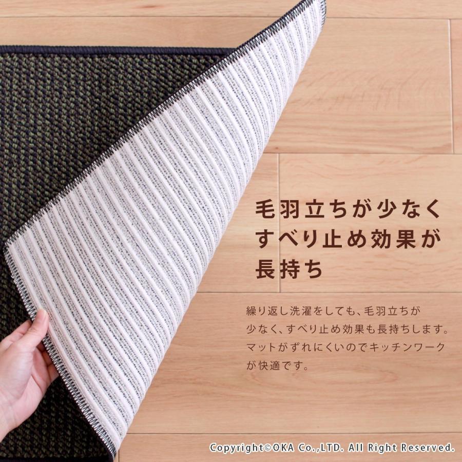 キッチンマット PLYS base (プリスベイス) キッチンマット 約45×240cm  (無地 モダン おしゃれ 洗える 日本製 やわらかい あたたかい 滑り止め 布製 シンプル)|m-rug|06