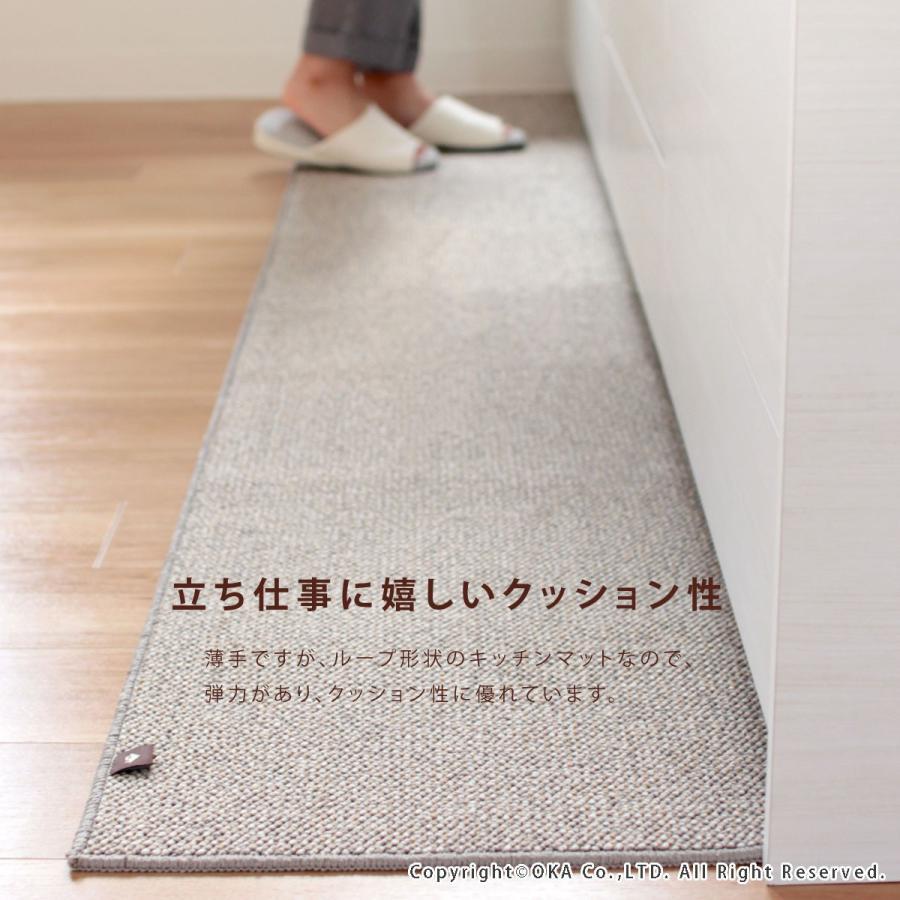 キッチンマット PLYS base (プリスベイス) キッチンマット 約45×240cm  (無地 モダン おしゃれ 洗える 日本製 やわらかい あたたかい 滑り止め 布製 シンプル)|m-rug|07