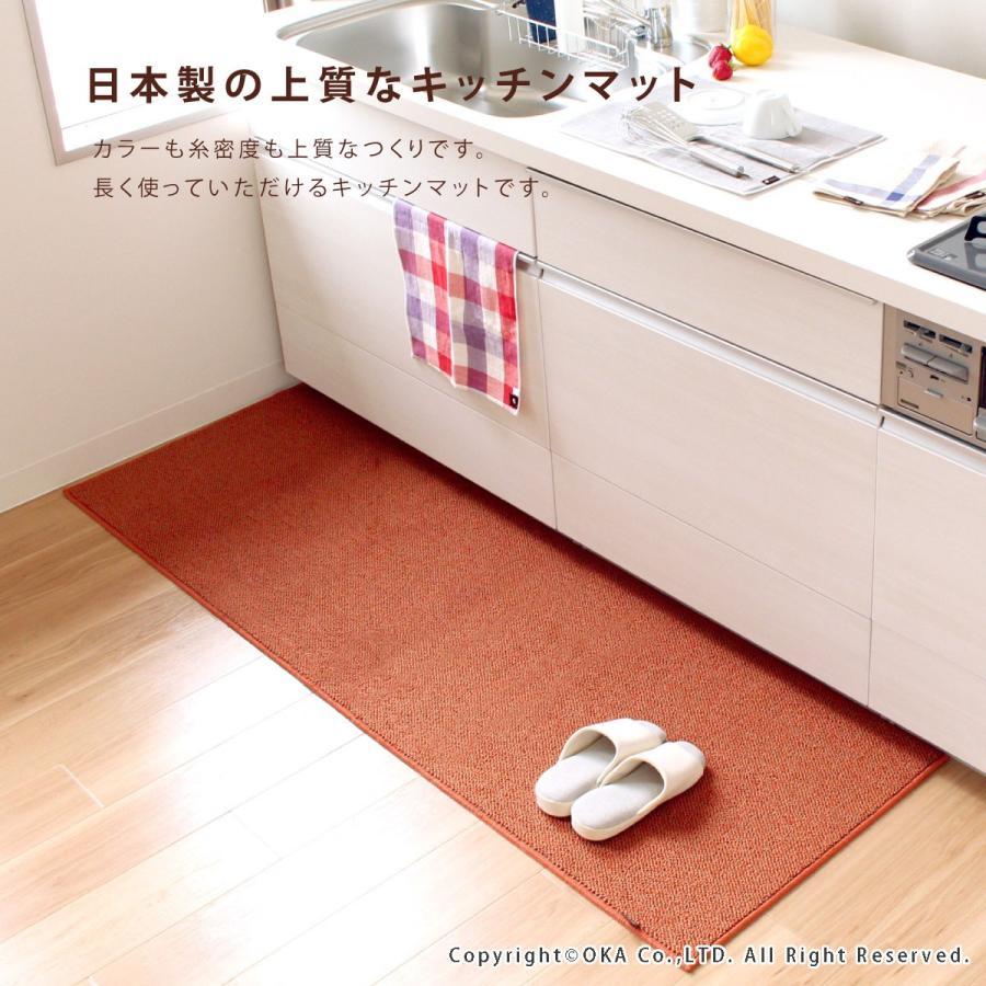 キッチンマット PLYS base (プリスベイス) キッチンマット 約45×240cm  (無地 モダン おしゃれ 洗える 日本製 やわらかい あたたかい 滑り止め 布製 シンプル)|m-rug|08
