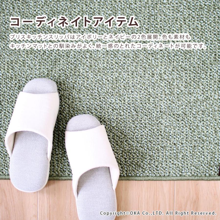 キッチンマット PLYS base (プリスベイス) キッチンマット 約45×240cm  (無地 モダン おしゃれ 洗える 日本製 やわらかい あたたかい 滑り止め 布製 シンプル)|m-rug|10