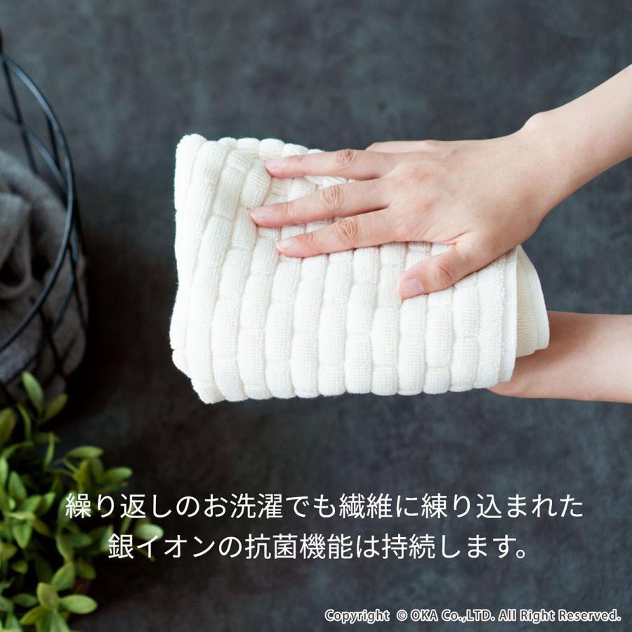 タオル地バスマット Ag+ブリーク バスマット 約40×60cm  (おしゃれ お風呂マット タオル地 銀イオン 抗菌 防臭 足ふきマット 足拭きマット)  オカ|m-rug|04