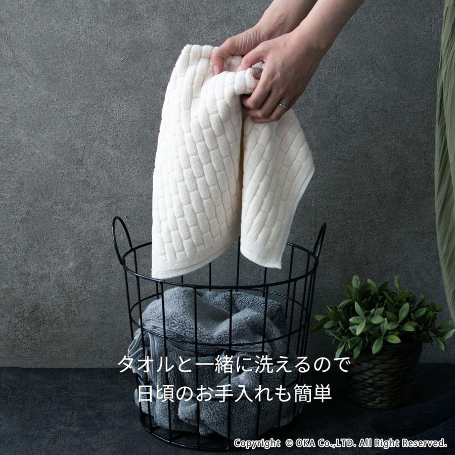 タオル地バスマット Ag+ブリーク バスマット 約40×60cm  (おしゃれ お風呂マット タオル地 銀イオン 抗菌 防臭 足ふきマット 足拭きマット)  オカ|m-rug|05