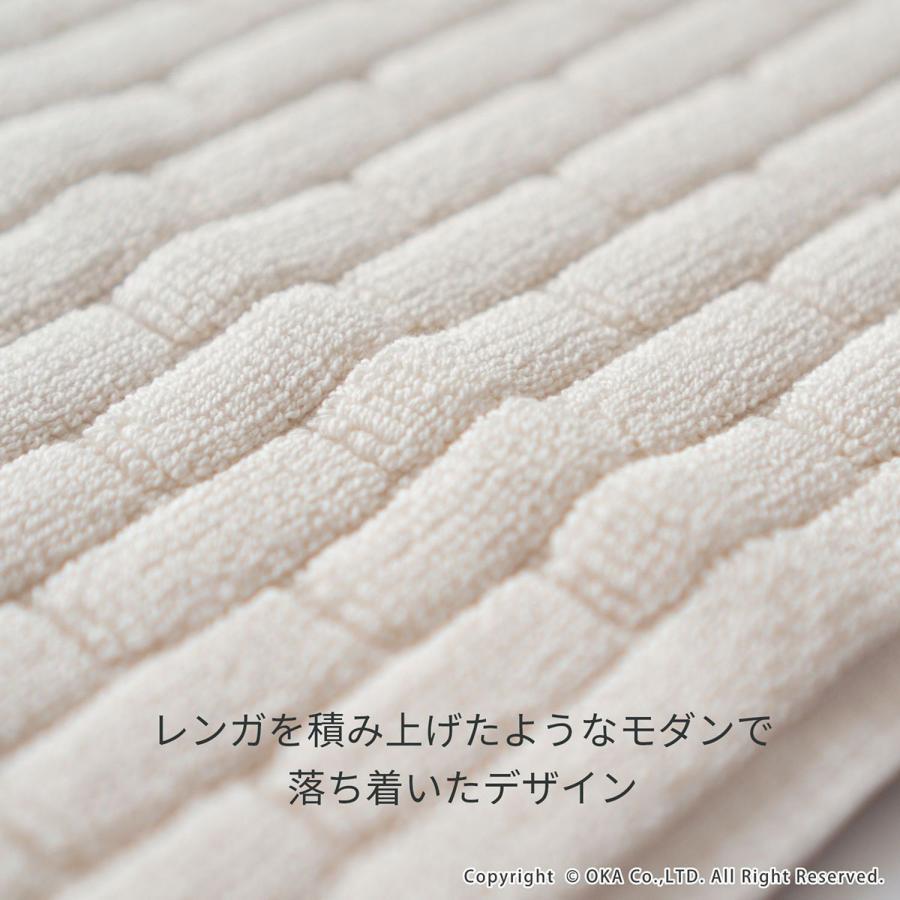 タオル地バスマット Ag+ブリーク バスマット 約40×60cm  (おしゃれ お風呂マット タオル地 銀イオン 抗菌 防臭 足ふきマット 足拭きマット)  オカ|m-rug|06