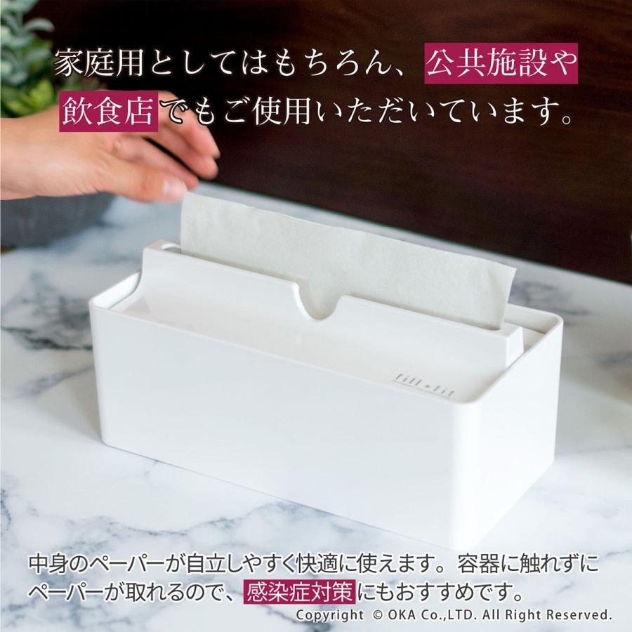 ティッシュケース fill+fit ペーパータオルケース   (ウイルス対策 ティッシュケース 詰め替え 入れ替え おしゃれ 白 ホワイト キッチンペーパー)  オカ m-rug 11