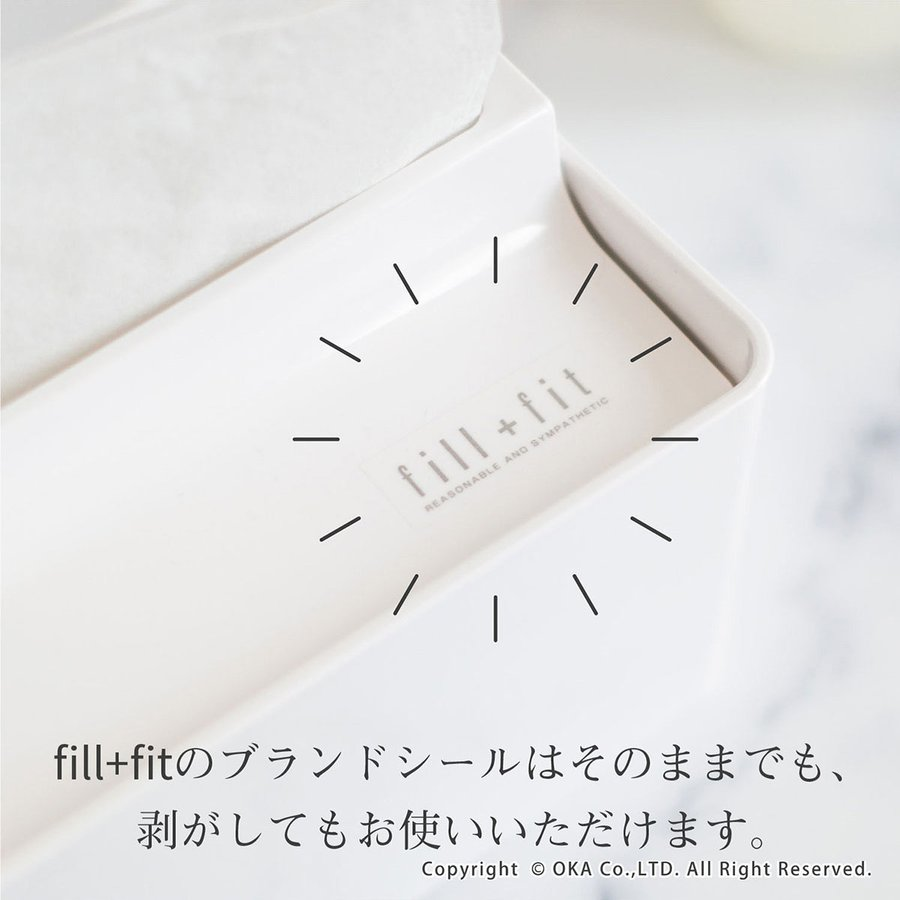 ティッシュケース fill+fit ペーパータオルケース   (ウイルス対策 ティッシュケース 詰め替え 入れ替え おしゃれ 白 ホワイト キッチンペーパー)  オカ m-rug 13
