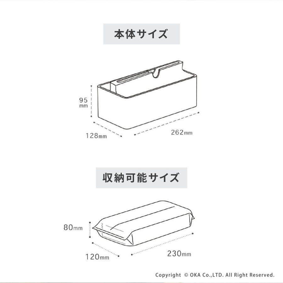 ティッシュケース fill+fit ペーパータオルケース   (ウイルス対策 ティッシュケース 詰め替え 入れ替え おしゃれ 白 ホワイト キッチンペーパー)  オカ m-rug 14