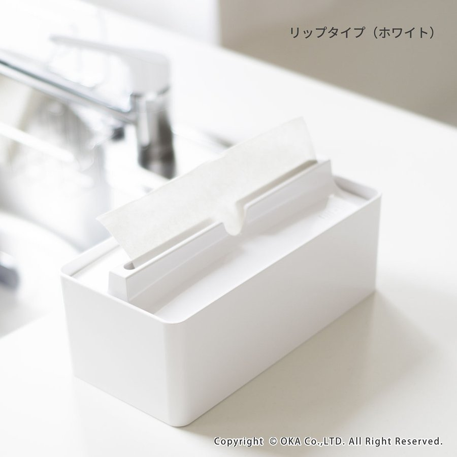 ティッシュケース fill+fit ペーパータオルケース   (ウイルス対策 ティッシュケース 詰め替え 入れ替え おしゃれ 白 ホワイト キッチンペーパー)  オカ m-rug 16