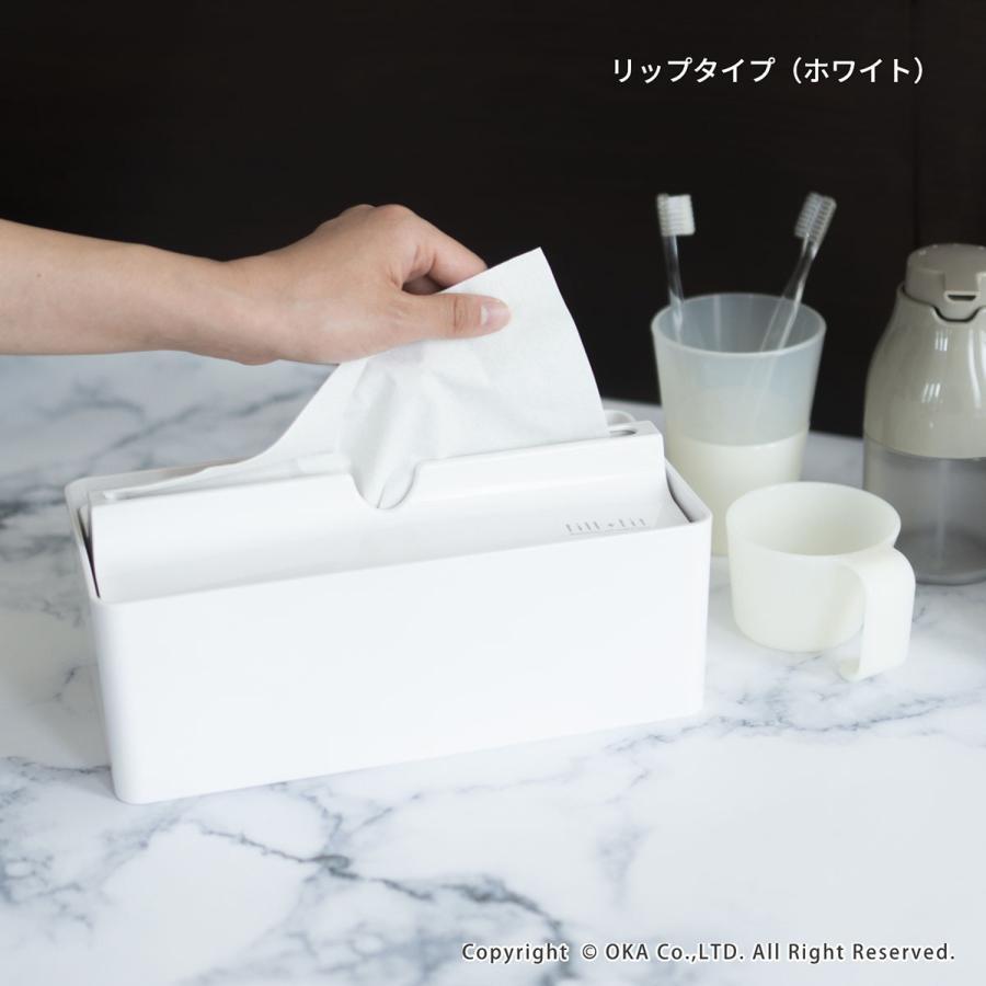 ティッシュケース fill+fit ペーパータオルケース   (ウイルス対策 ティッシュケース 詰め替え 入れ替え おしゃれ 白 ホワイト キッチンペーパー)  オカ m-rug 17