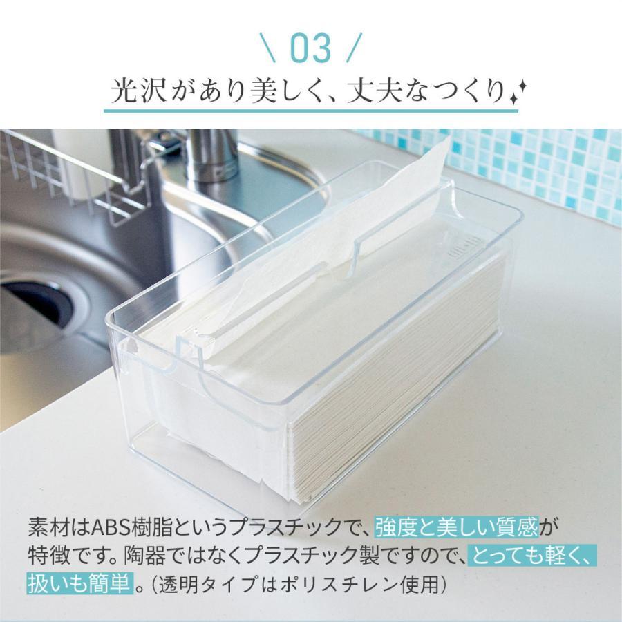 ティッシュケース fill+fit ペーパータオルケース   (ウイルス対策 ティッシュケース 詰め替え 入れ替え おしゃれ 白 ホワイト キッチンペーパー)  オカ m-rug 06