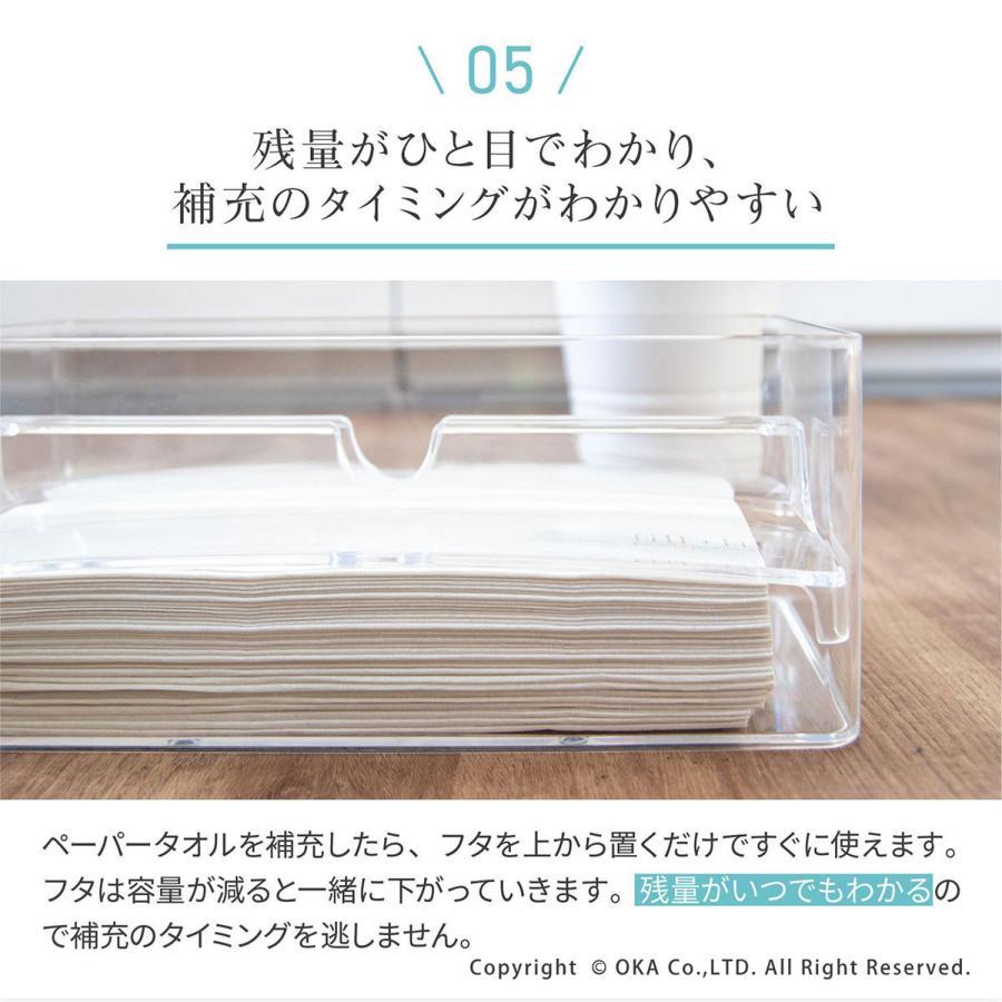 ティッシュケース fill+fit ペーパータオルケース   (ウイルス対策 ティッシュケース 詰め替え 入れ替え おしゃれ 白 ホワイト キッチンペーパー)  オカ m-rug 08