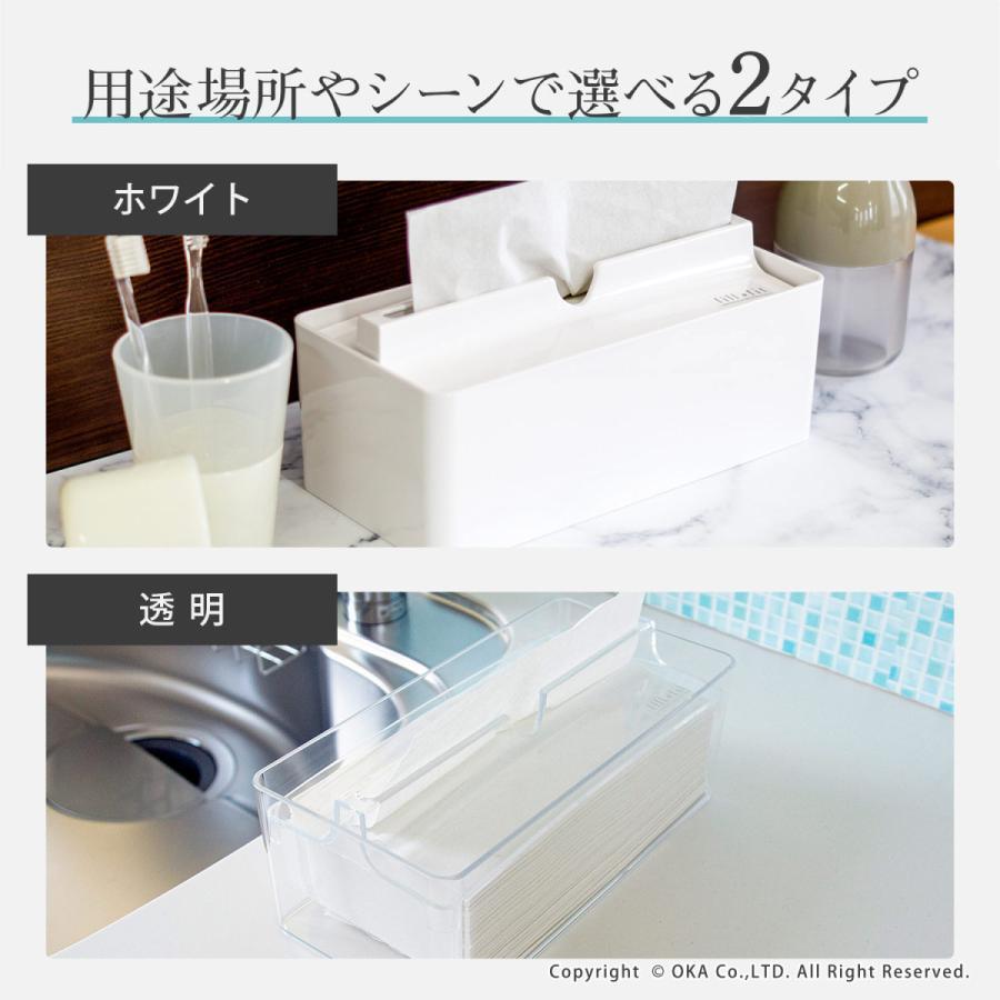 ティッシュケース fill+fit ペーパータオルケース   (ウイルス対策 ティッシュケース 詰め替え 入れ替え おしゃれ 白 ホワイト キッチンペーパー)  オカ m-rug 09