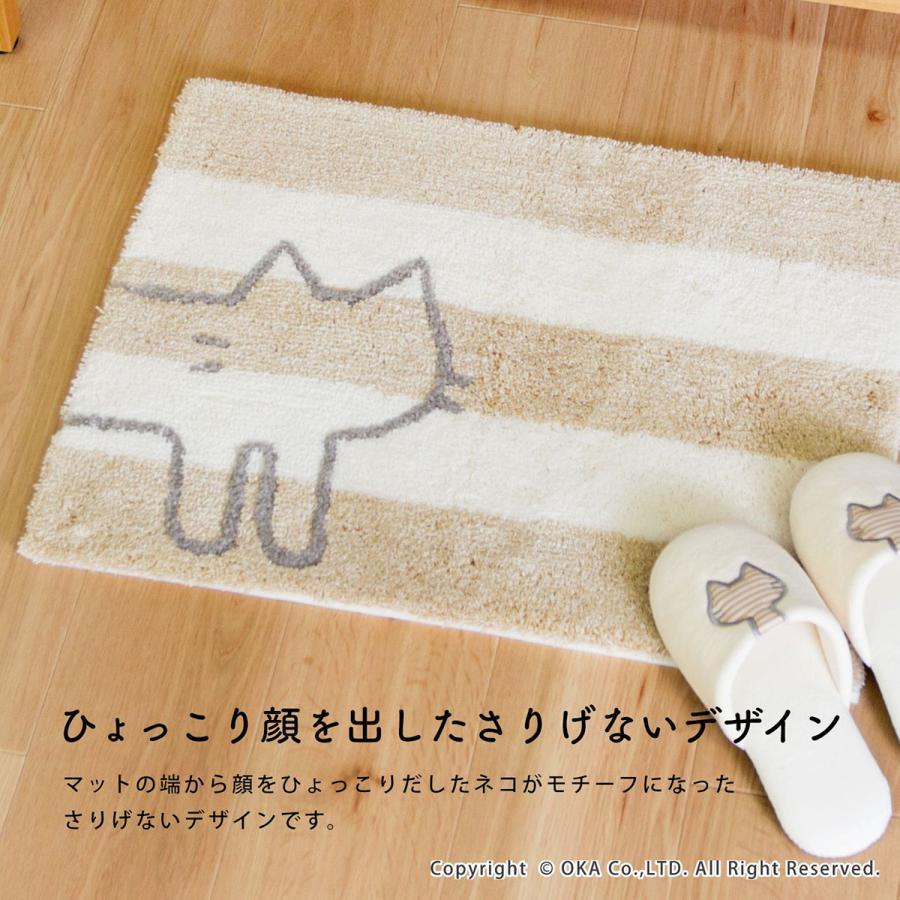 バスマット 吸水 速乾 乾度良好 うちねこ 約45×60cm  (おしゃれ お風呂マット 足ふきマット 洗濯可 日本 メーカー ネコ 猫)  オカ|m-rug|05