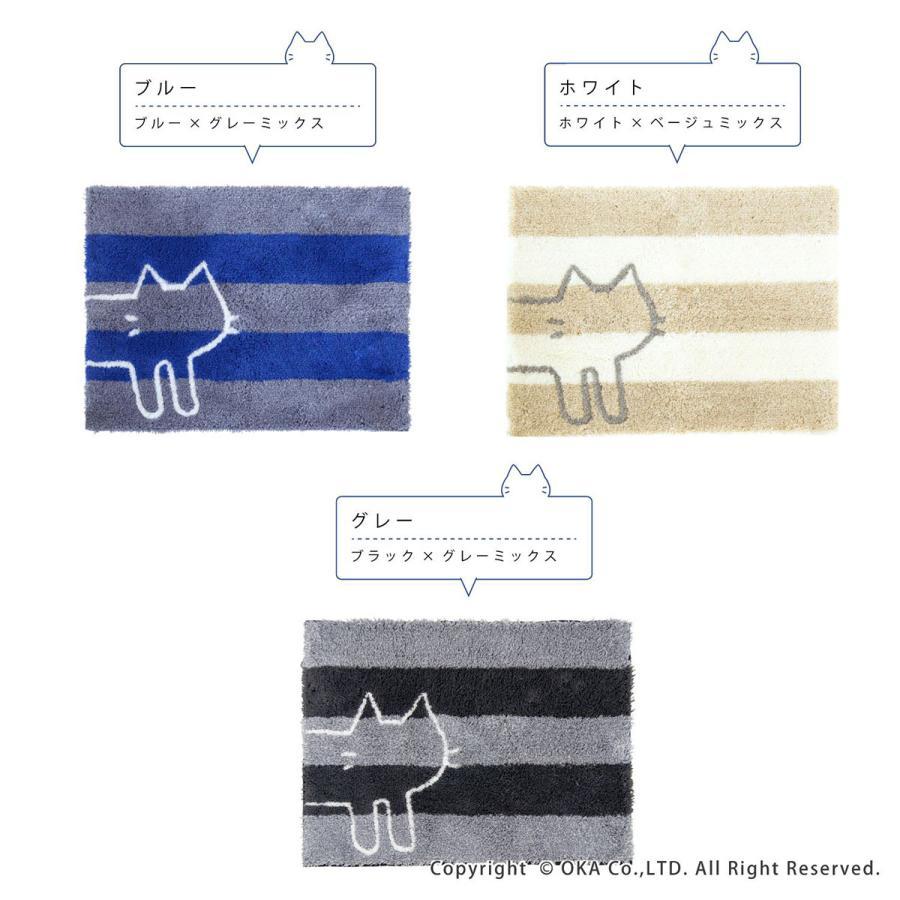 バスマット 吸水 速乾 乾度良好 うちねこ 約45×60cm  (おしゃれ お風呂マット 足ふきマット 洗濯可 日本 メーカー ネコ 猫)  オカ|m-rug|09