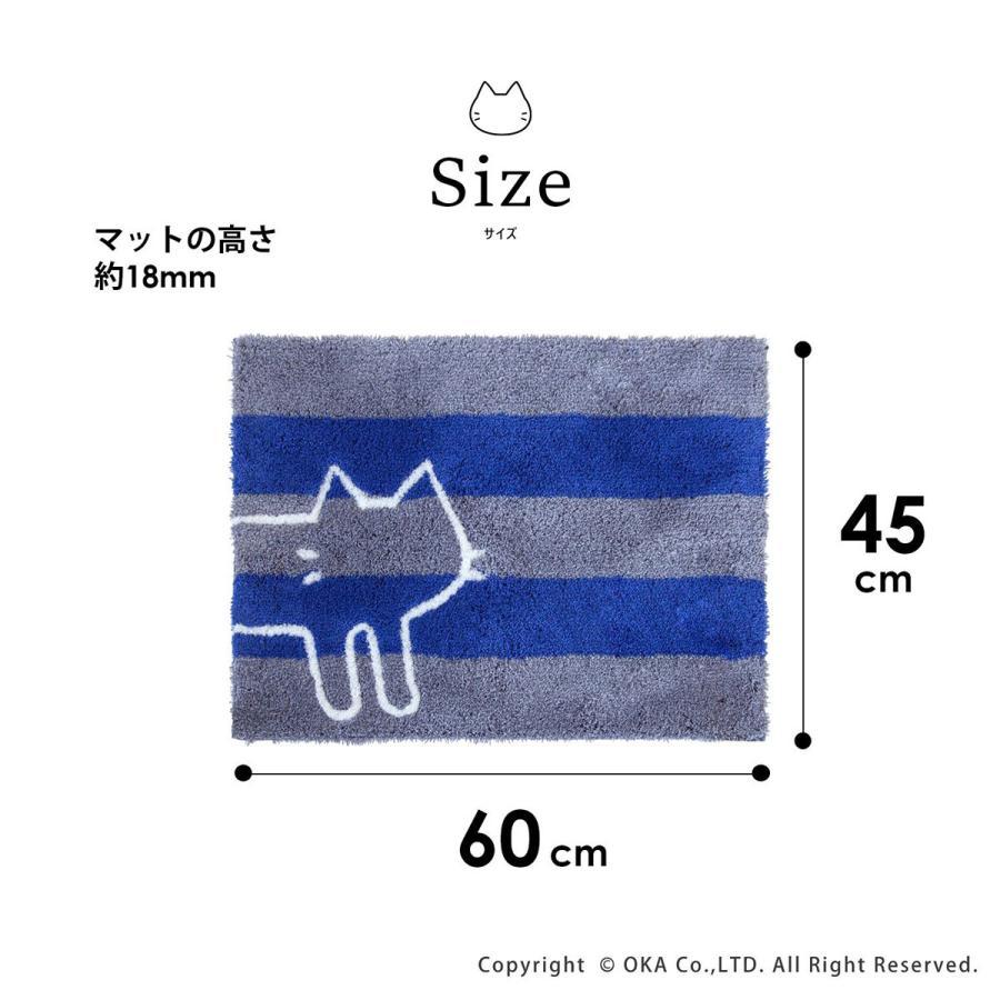 バスマット 吸水 速乾 乾度良好 うちねこ 約45×60cm  (おしゃれ お風呂マット 足ふきマット 洗濯可 日本 メーカー ネコ 猫)  オカ|m-rug|10