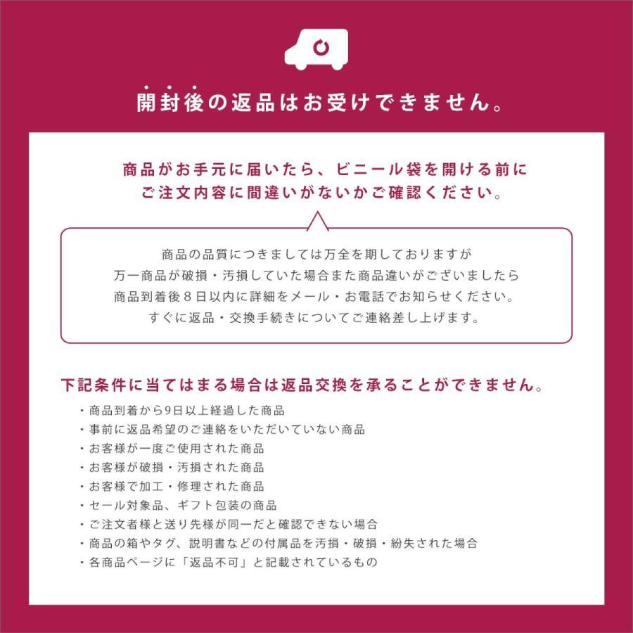 便座カバー  洗浄暖房型 ソフトホックタイプ うちねこ トイレカバー トイレ用品 日本製 無地 ふかふか オカ m-rug 11