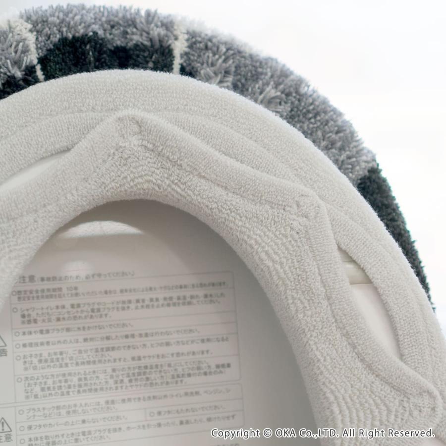 便座カバー  洗浄暖房型 ソフトホックタイプ うちねこ トイレカバー トイレ用品 日本製 無地 ふかふか オカ m-rug 06