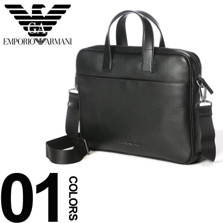 sale retailer f5f5a ca86c EMPORIO ロゴ ARMANI ロゴ (エンポリオ アルマーニ) 2WAY 本革 ...