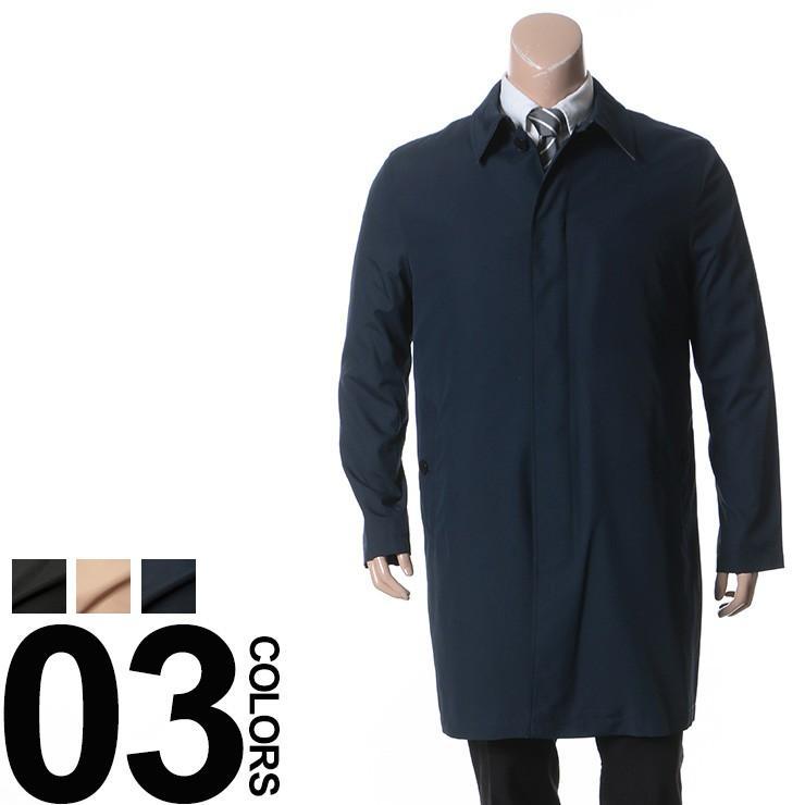 【30%OFF】 大きいサイズ メンズ ハーフコート 1XL 2XL COLE HAAN 秋冬 中綿ライナー付き 無地 ポイントフェイクレザー 襟裏切り替え ステンカラー, STYLISH LIFE 2f09eec6