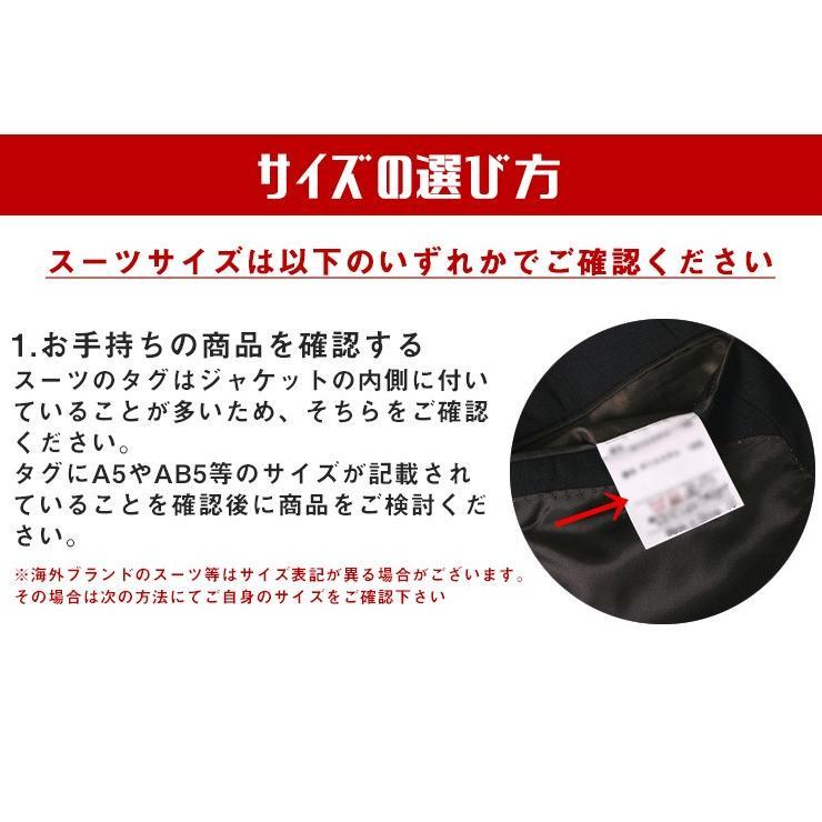 【ビジネス福袋】送料無料 返品交換不可 期間限定 サイズが選べるビジネススーツ福袋 メンズ 紳士 セール 特価 サイズ選択可能 メンズショップサカゼン|m-sakazen|04