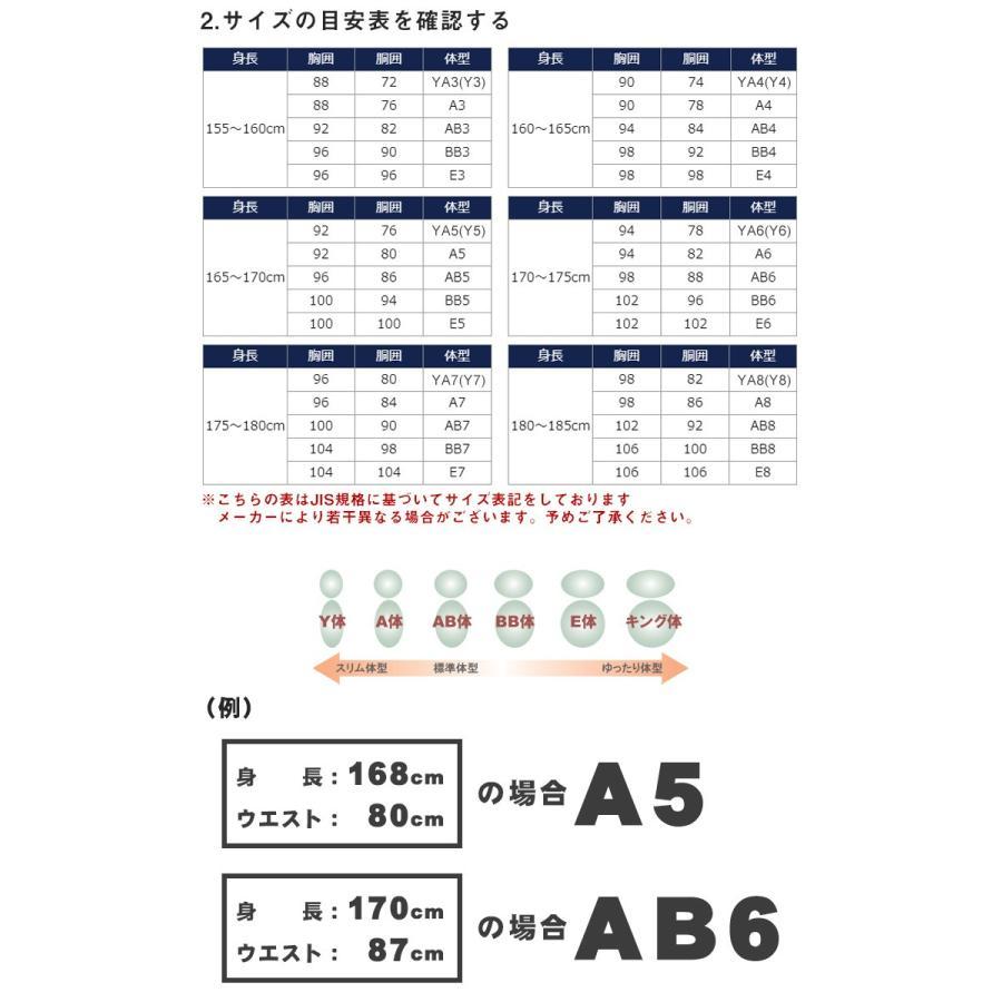 【ビジネス福袋】送料無料 返品交換不可 期間限定 サイズが選べるビジネススーツ福袋 メンズ 紳士 セール 特価 サイズ選択可能 メンズショップサカゼン|m-sakazen|05