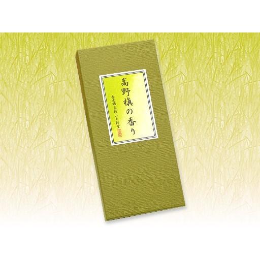 高野槙 (コウヤマキ) の香り お線香  【ネコポス可】こうやまき m-t-s