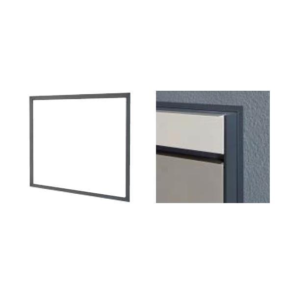 パナソニック 宅配ボックス コンボ-エフ(CONB-F)専用 化粧枠(目地隠し用・オプション)鋳鉄ブラック