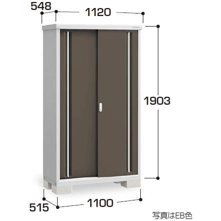 イナバ物置 MJX-115E (大型商品にて発送不可のため、近畿圏のみの販売商品です。)