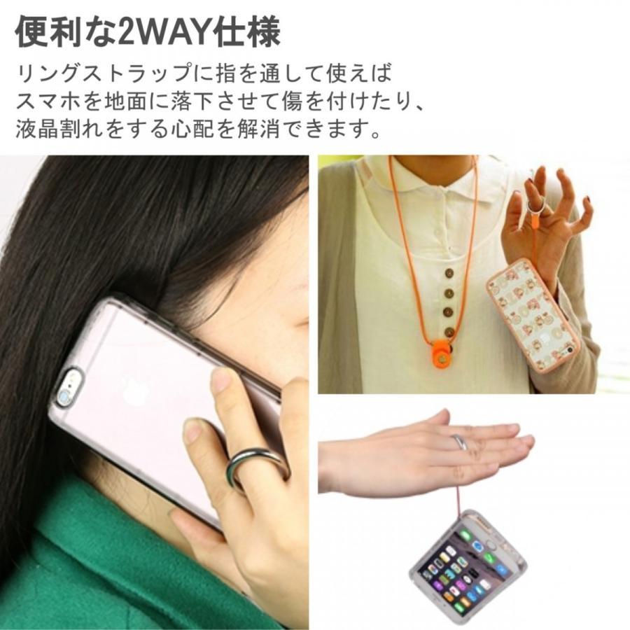 ネックストラップ 落下防止 ケース用 ハンドリンカー リング デジカメ パスケース 2way iPhone galaxy Xperia 携帯 スマホ対応 首掛け|m2y|04