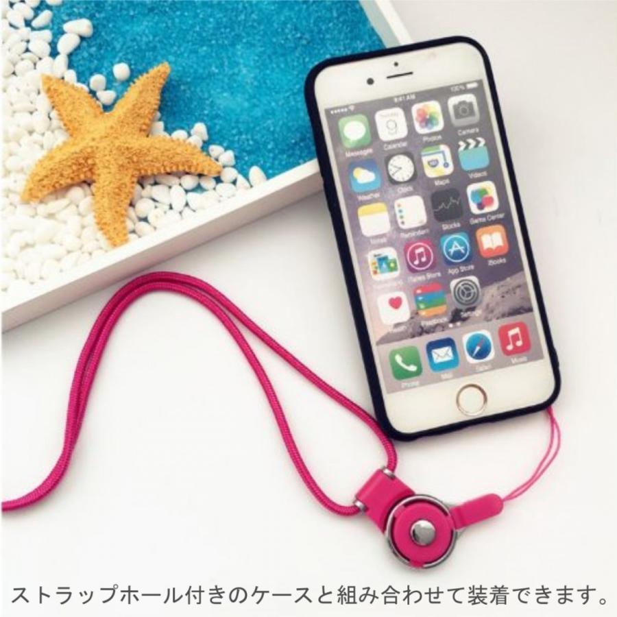 ネックストラップ 落下防止 ケース用 ハンドリンカー リング デジカメ パスケース 2way iPhone galaxy Xperia 携帯 スマホ対応 首掛け|m2y|05