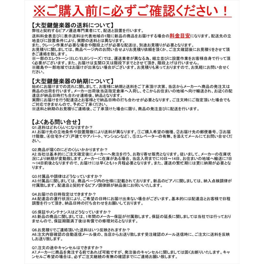 【送料別?代引不可】YAMAHA Electone STAGEA ELS-02C カスタムモデル|ma2da|02