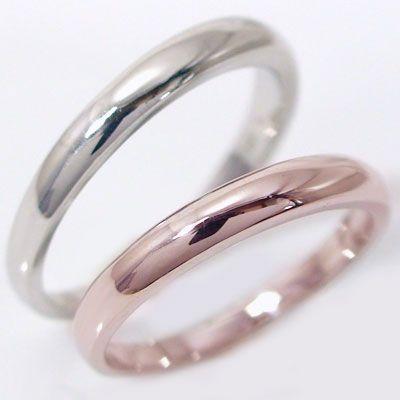 世界的に ピンクゴールド ホワイトゴールド ペアリング 結婚指輪 マリッジリング ペア 2本セット K18 指輪, 大衡村 aaa24283