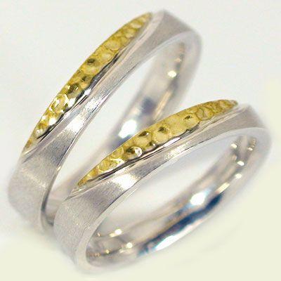 63dfe8162f ホワイトゴールド イエローゴールド ペアリング 結婚指輪 マリッジリング ペア 2本セット K18wg K18yg 指輪