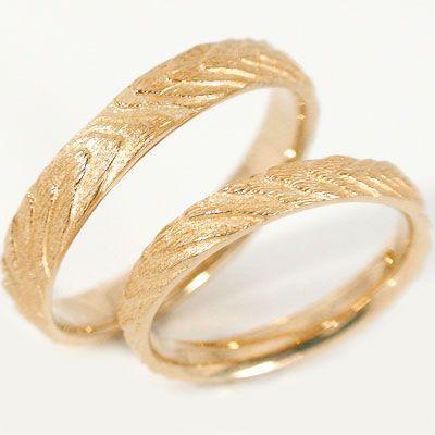 無料発送 ピンクゴールド 結婚指輪 マリッジリング ペアリング ペア 2本セット K18pg 指輪, 上勝町 43efff69